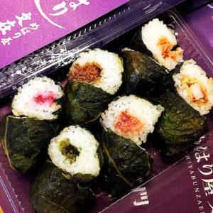 めはり寿司.jpg